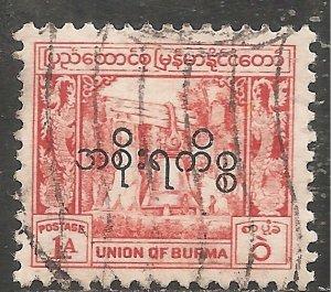 Burma Official Stamp - Scott #O59/A16(a) 1a Red Orange Canc/LH 1949