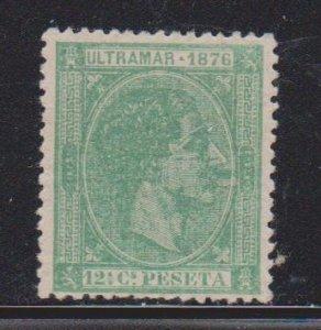 CUBA Scott # 67 Mint NO GUM - King Alfonso XII