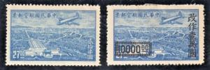 CHINA Sc #C53 + C61 (Lot of 2) MH