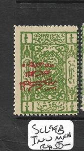 SAUDI ARABIA (PP1204B) SC L 99B  MNH INV SURCHARGE