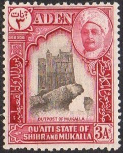 Aden (Qu'aiti State of Shihr and Mukalla) 1942 3a Outpost of Mukalla MH