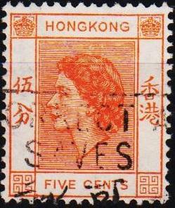 Hong Kong. 1954 5c S.G.178 Fine Used
