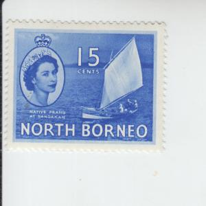 1955 North Borneo QEII Native Prahu (Scott 268) MH
