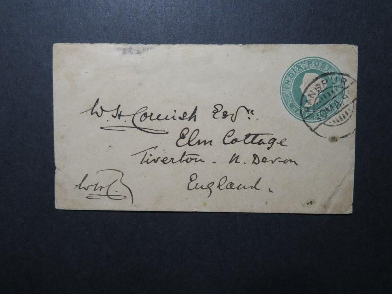 India 1898 1/2 Anna Postal Stationery Used / Light Creasing - Z11671