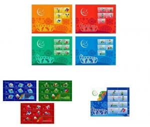 Exclusive Rare Olympic Postage Stamps of Turkmenistan - V Asian Games 2017