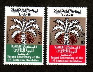 Libya 420-421 Mint NH MNH!