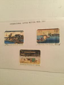 Japan Used 3 stamps International Letter writing week year of 2007