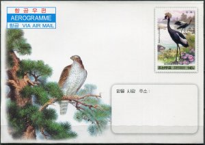 Korea 2009. 50th Anniversary of Founding of the Central Zoo (Mint) Aerogram