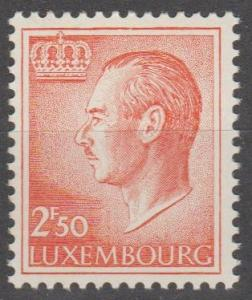 Luxembourg #423 MNH VF (ST2063)