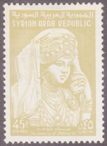 Syria C255 USED 1961