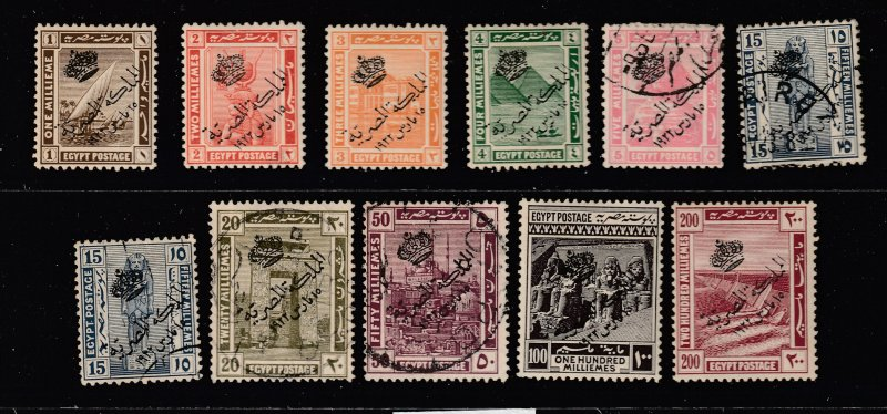 Egypt a small lot M&U from the 1922 overprint set