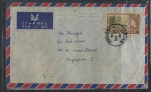 SARAWAK COVER (P0804B)   1964  QEII 20C LUTONG TO SINGAPORE