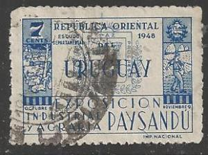 Uruguay 1948 7c Exposition, Scott #565, used