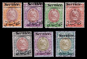 Iran officials SHORT SET O31-O35,,, O38 + O40 OGLH - VF - CV$232.50
