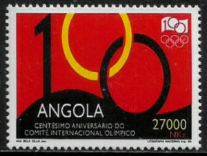 Angola #923a MNH Stamp - Olympic Committee