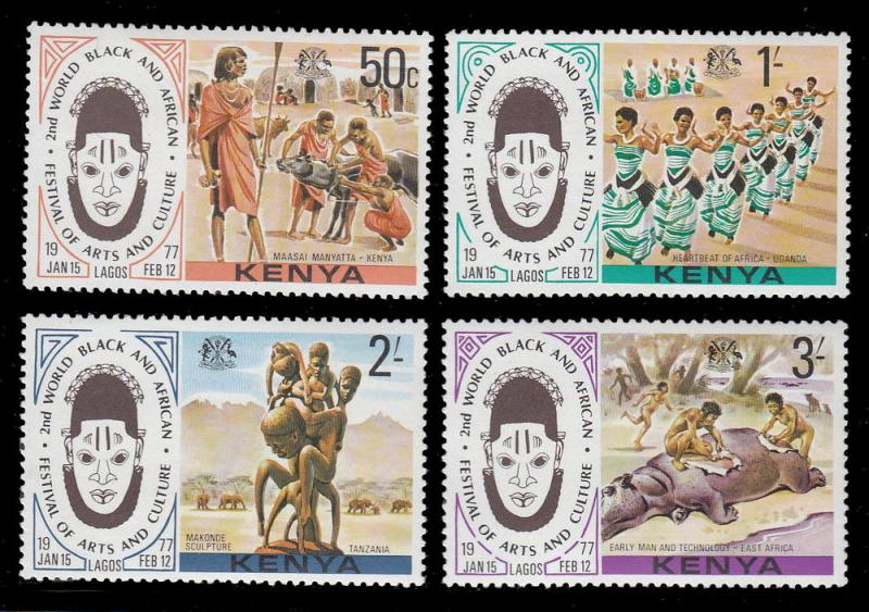 Kenya MNH 72-5 Festival Of Arts & Culture 1977 SCV 3.40