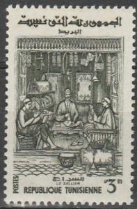 Tunisia #341  MNH (S9645)