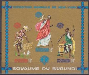1964 Burundi 116-18/B4b Native Dancers