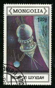 Space 1988 (TS-2352)
