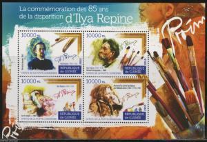 GUINEA 85th  MEMORIAL  ANNIVERSARY OF ILYA REPINE  SHEET  MINT NH