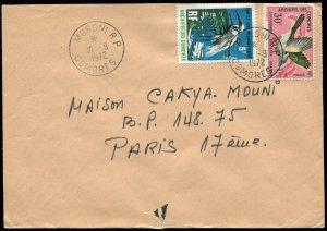 Comoros 1972 Egret & Cuckoo Roller Stamps on Cover (333)