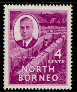 NORTH BORNEO GVI SG359, 4c bright purple, M MINT.