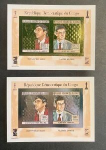 Stamps 2 blocks of 2 Chess Anan/Kramnik Gold&Silver Imperf. Congo 2005