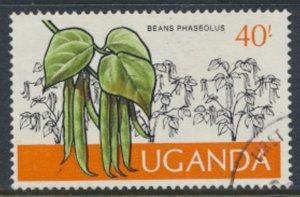 Uganda  SG 162  Used  1975  Runner Beans   SC# 146  See scan