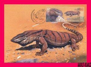 KYRGYZSTAN 2019 Nature Fauna Animals Reptiles Amphibians Varanus Maxicard Card