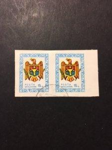 Moldova sc 2 uhr pair