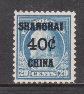 USA #K13 Mint Fine - Very Fine Original Gum Hinged