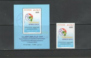 TUNISIA :Sc. 1576,a / **FORUM ON ELECTRONIC COMMERCE**/ Single & SS  / MNH