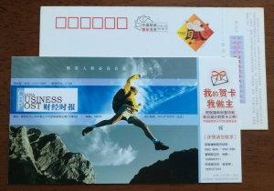 Mountain climbing climber,China 2008 China Business Post newspaer advert PSC