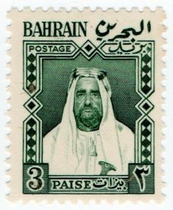 (I.B) Bahrain Postal : Emir 3p