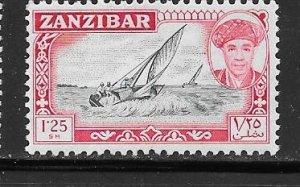 Zanzibar #259 1.25sh   Dhows  (MNH) CV$5.00