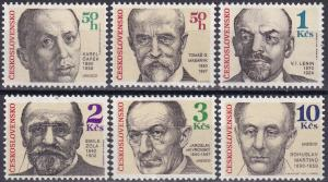 Czechoslovakia #2771-6 MNH CV $3.15 (A19031)