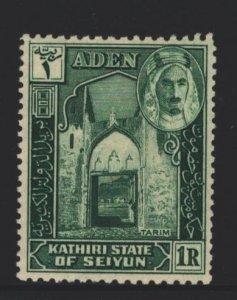 Aden Kathiri State of Seiyun Sc#9 MNH
