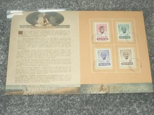 INDIA 1948 M GANDHI FIRST DAY FOLDER MEDRES CDS RARE HIGH CV