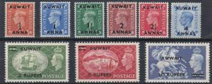 KUWAIT  1950 - 53      S G  84 - 92  SET OF 9  MH  CAT £125