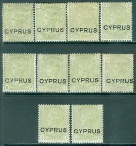 CYPRUS : 1880. Stanley Gibbons #4. 10 Very Fine, Mint, large part OG. Cat £1,400