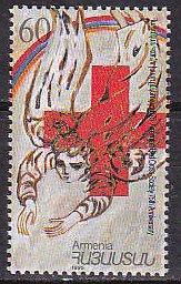 Armenia 528 1996 Red Cross Cpl MNH