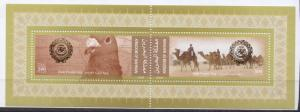 2008 JOINT ISSUE BY ARAB POSTAL OFFICES MINI SHEET  Complete Set  BAHRIN  MNH