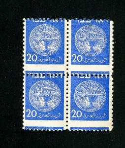 Israel Stamps # 5 error block of 4 striking perf shift