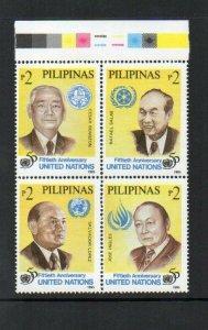 Philippines  #2371E ERROR BLOCK - Mint **NH**  RARE!!!