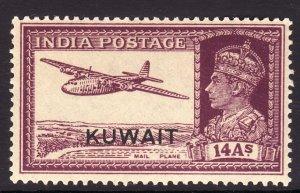 1945 British Kuwait KGVI 14 Annas Sc#71 CV $15.00