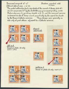 Basutoland  SG 54 SC#57 - A study of the 1959  ½d surcharge 2d see details- ...