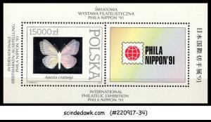 POLAND - 1991 PHILA NIPPON '91 / BUTTERFLY / HOLOGRAM STAMP MIN/SHT MNH