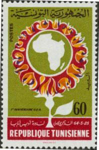Tunisia 443 Mint VF NH