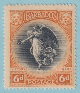 BARBADOS 147 MINT HINGED OG *  NO FAULTS EXTRA FINE!