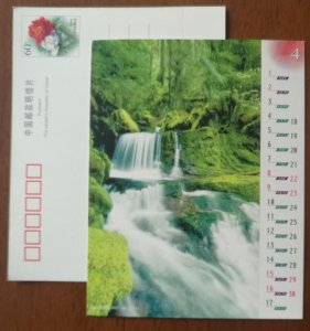 Forest waterfall,China 1999 shanghai post world famous scenery with calendar PSC